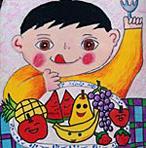 http://www.docelimao.com.br/images/crianca_frutas.jpg